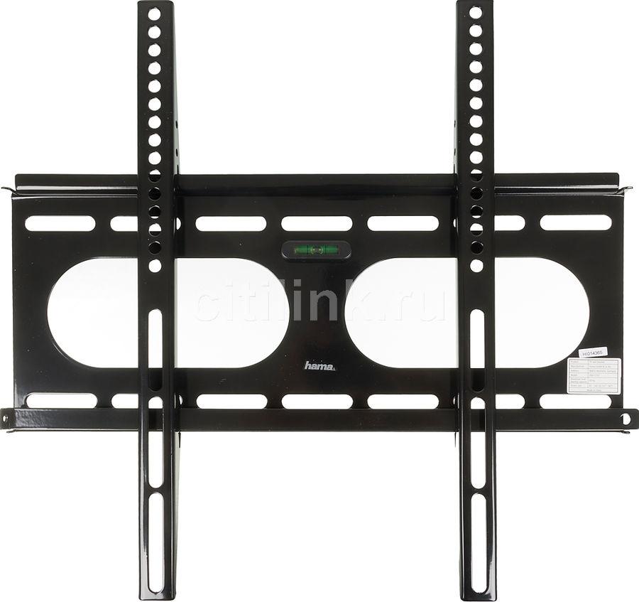 Кронштейн для телевизора Hama Ultraslim H-11757 черный 32