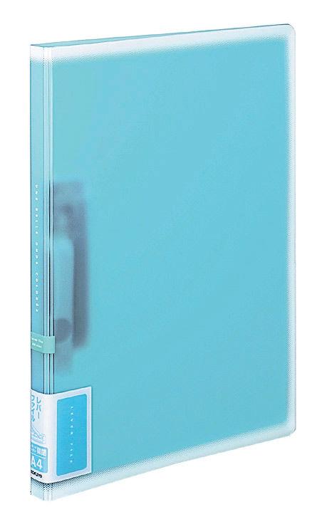 Папка с авт.зажим Kokuyo Coloree F-VFF107B A4 пластик 0.75мм бирюзовый