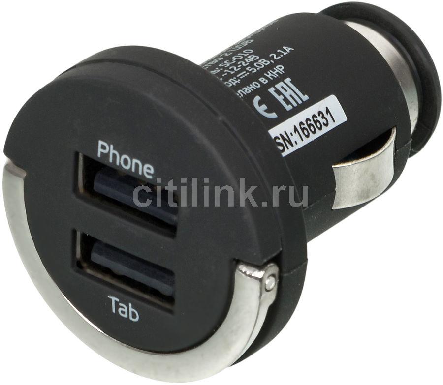 Автомобильное зарядное устройство DEPPA 11204,  2xUSB,  2.1A,  черный
