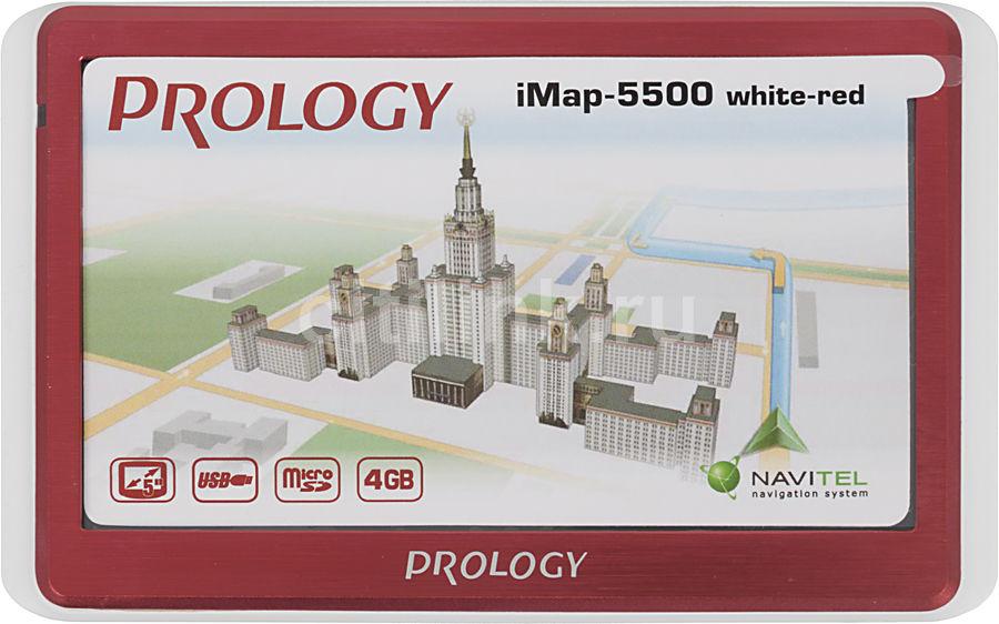"""GPS навигатор PROLOGY iMAP-5500,  5"""",  авто, 4Гб, Navitel,  красный"""