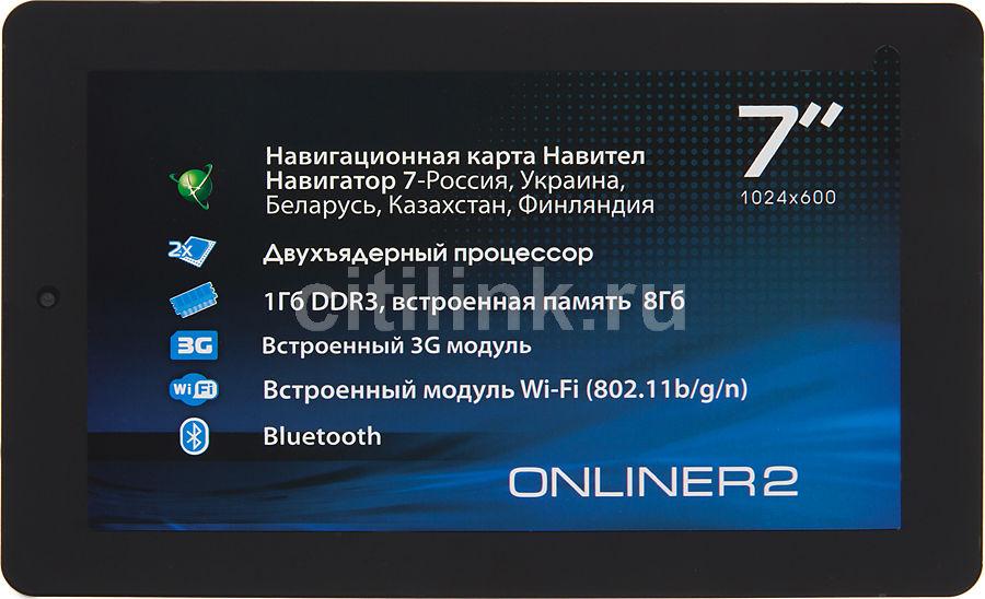 GPS навигатор EXPLAY Onliner 2,  7
