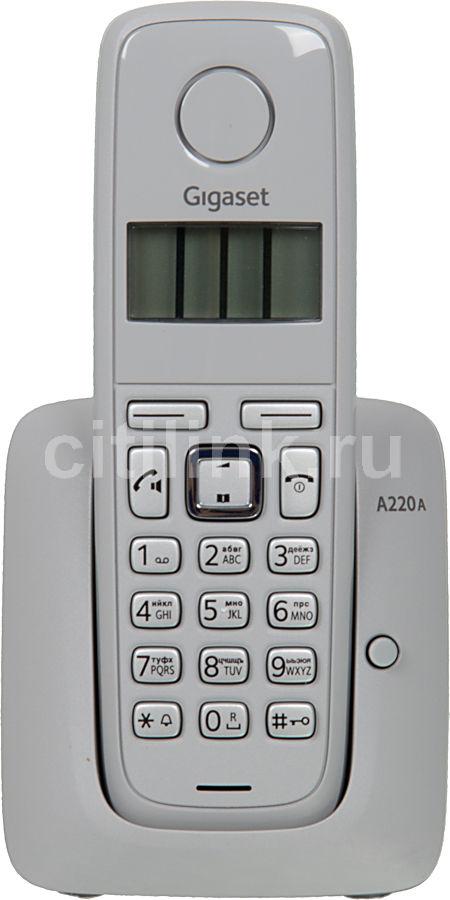 Радиотелефон GIGASET A220A,  серый [a220a grey]