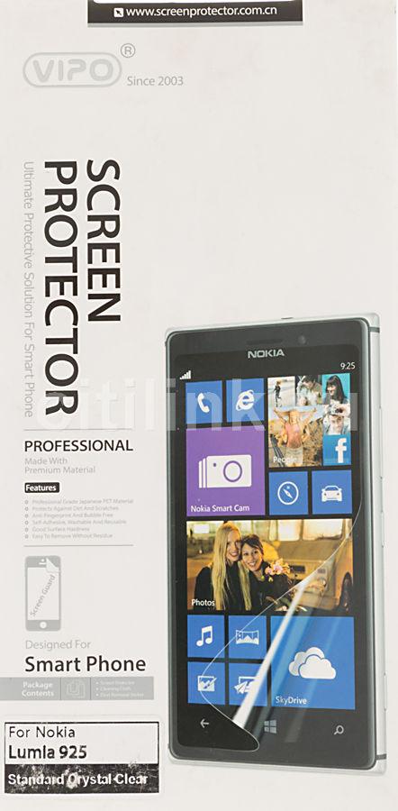 Защитная пленка VIPO для Nokia Lumia 925,  прозрачная, 1 шт