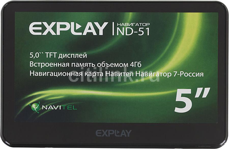 GPS навигатор EXPLAY ND-51,  5