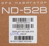 GPS навигатор EXPLAY ND-52B,  5