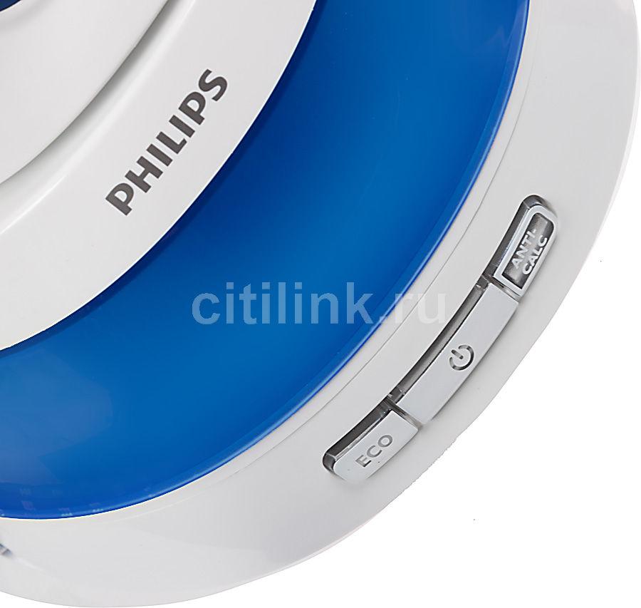Паровая станция Philips GC9315/30 2100Вт белый фиолетовый