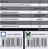 Автомагнитола ROLSEN RCR-100G,  USB,  SD/MMC вид 5