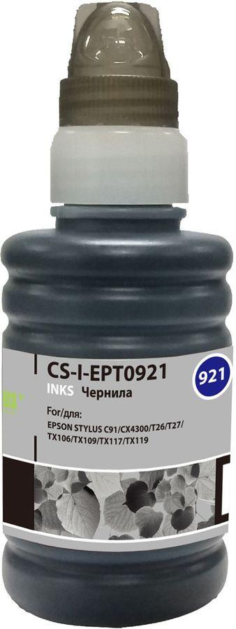 Чернила CACTUS CS-I-EPT0921, для Epson, 100мл, черный
