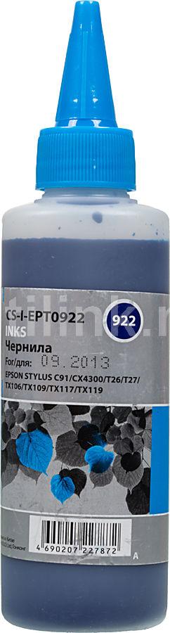 Чернила CACTUS CS-I-EPT0922, для Epson, 100мл, голубой