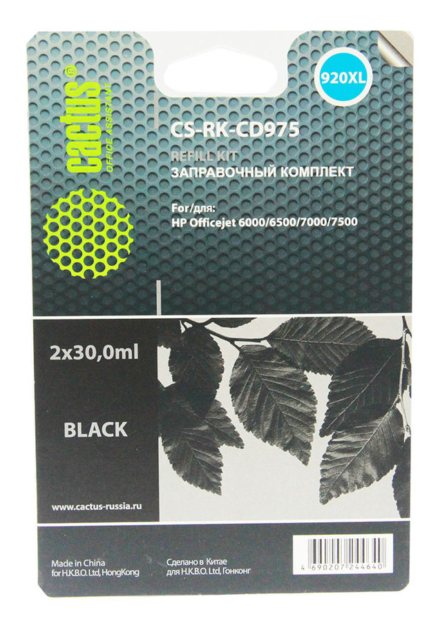 Заправочный комплект CACTUS CS-RK-CD975, для HP, 30мл, черный