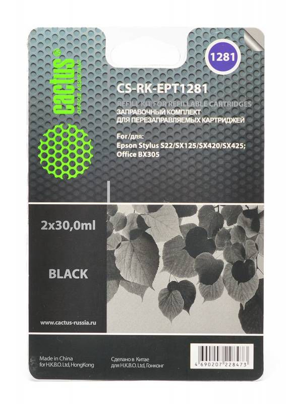 Заправочный комплект CACTUS CS-RK-EPT1281, для Epson, 60мл, черный