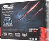 Видеокарта ASUS AMD  Radeon R7 240 ,  R7240-2GD3-L,  2Гб, DDR3, Low Profile,  Ret вид 6