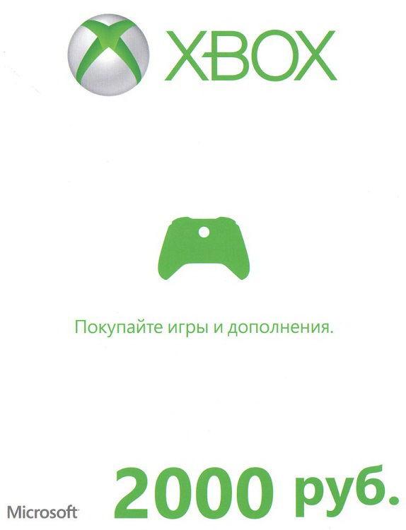 Карта оплаты MICROSOFT Xbox Live 1000 RUB, для  Xbox 360 [k4w-00120]