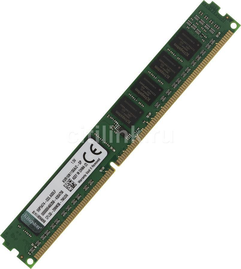 Модуль памяти KINGSTON KVR16N11S6A/2-SP DDR3 -  2Гб 1600, DIMM,  Ret