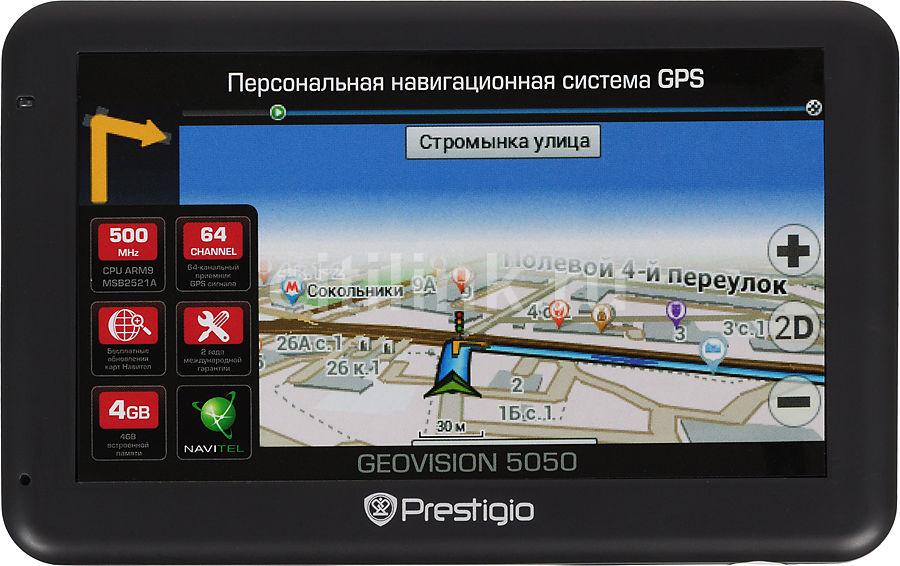 "GPS навигатор PRESTIGIO GeoVision 5050,  5"",  авто, 4Гб, Navitel,  черный"