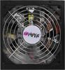 Блок питания HIPER V600C,  600Вт,  140мм,  черный, retail вид 3