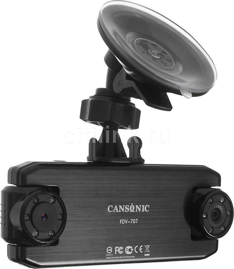 Видеорегистратор CANSONIC TwinsСam FDV-707 Light черный