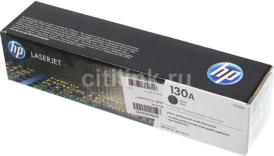 Картридж HP 130A черный [cf350a]