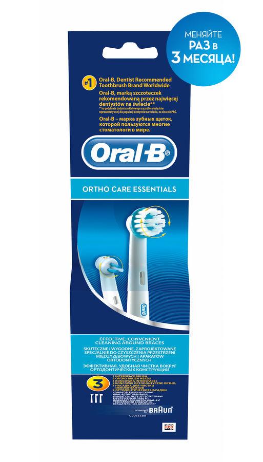 Сменные насадки  для электрических зубных щеток ORAL-B Ortho Essentials Power Trip + Ortho,  3 шт [80212344]