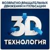 Электрическая зубная щетка ORAL-B CrossAction PRO 500 голубой [80272123] вид 8