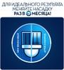 Электрическая зубная щетка ORAL-B CrossAction PRO 500 голубой [80272123] вид 12