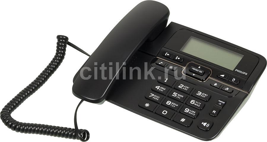 Проводной телефон PHILIPS CRD200B/51, черный