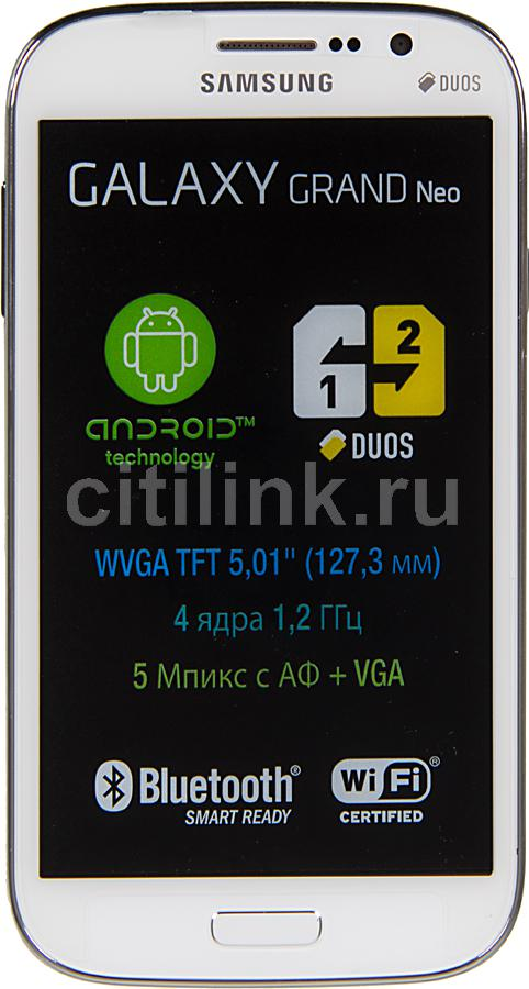 Смартфон SAMSUNG Galaxy Grand Neo GT-I9060  белый