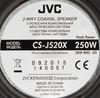 Колонки автомобильные JVC CS-J520X,  коаксиальные,  250Вт вид 4