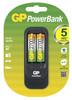 Аккумулятор + зарядное устройство GP PowerBank PB560GS270,  2 шт. AA,  2700мAч вид 1