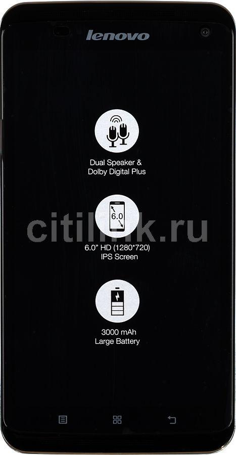 Смартфон LENOVO 8Gb,  S930,  серебристый
