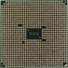 Процессор AMD A10 7700K, SocketFM2+ OEM [ad770kxbi44ja] вид 2
