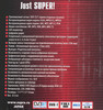 Ресивер DVB-T2 SUPRA SDT-95,  черный вид 8