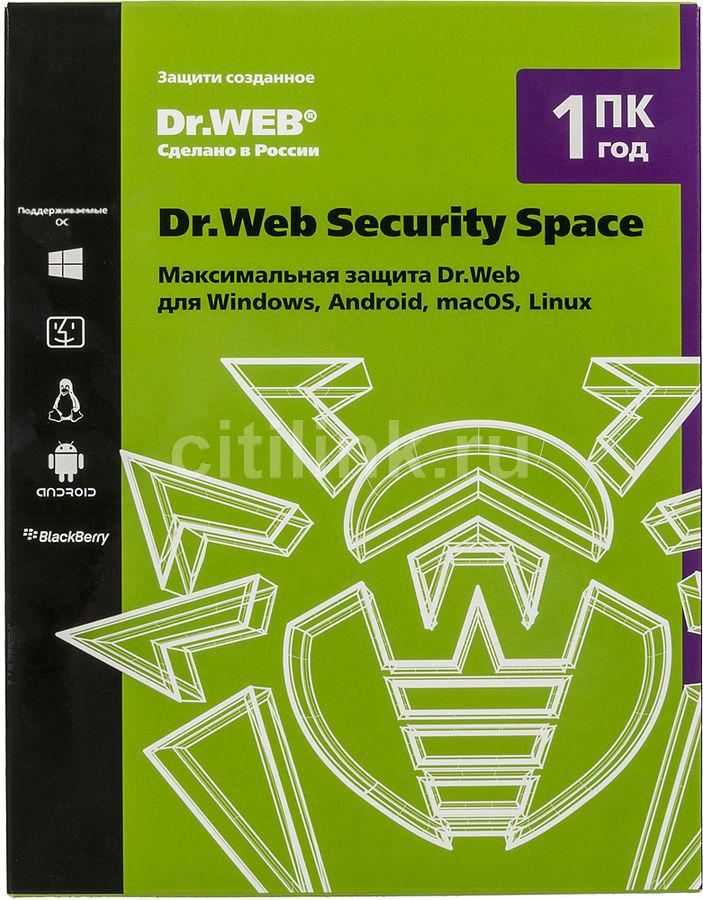 ПО DR.Web Security Space 1 ПК 1 год Base Box (BHW-B-12M-1-A3)