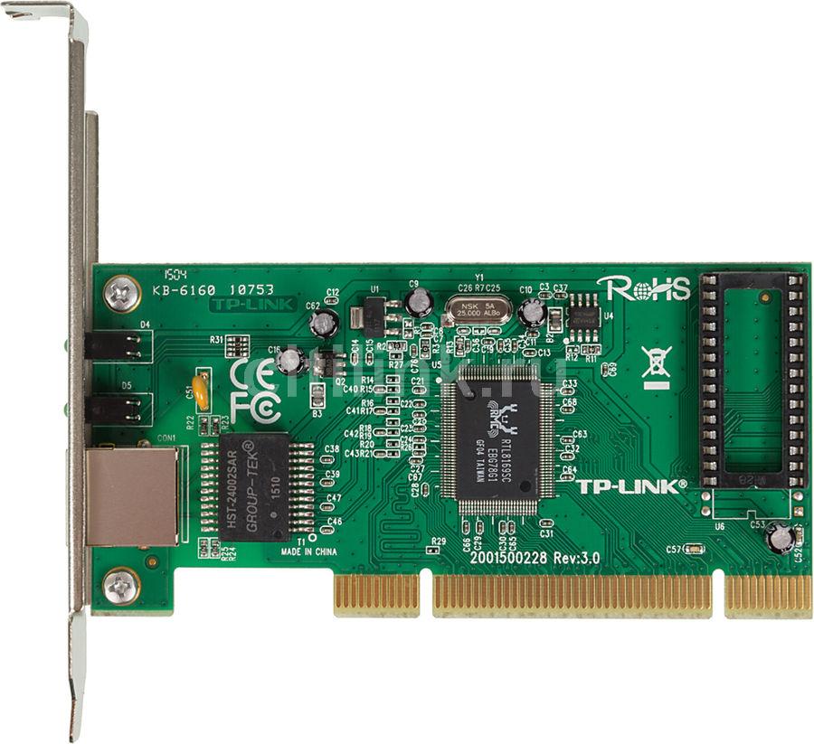 Сетевой адаптер Gigabit Ethernet TP-Link TG-3269 RJ-45(Б/У)