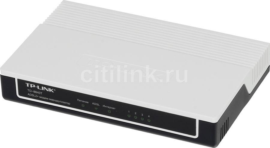 Маршрутизатор TP-LINK TD-8840T,  ADSL2+,  белый