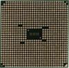 Процессор AMD A6 6420K, SocketFM2 OEM [ad642koka23hl] вид 2