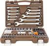 Набор инструментов OMBRA OMT82S12,  82 предмета [55377] вид 3