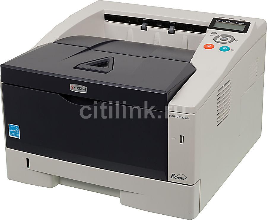 Принтер KYOCERA Ecosys P2135DN лазерный, цвет:  черный [1102pj3nl0]