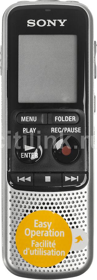 Диктофон SONY ICDBX140.CE7 4 Gb,  серебристый