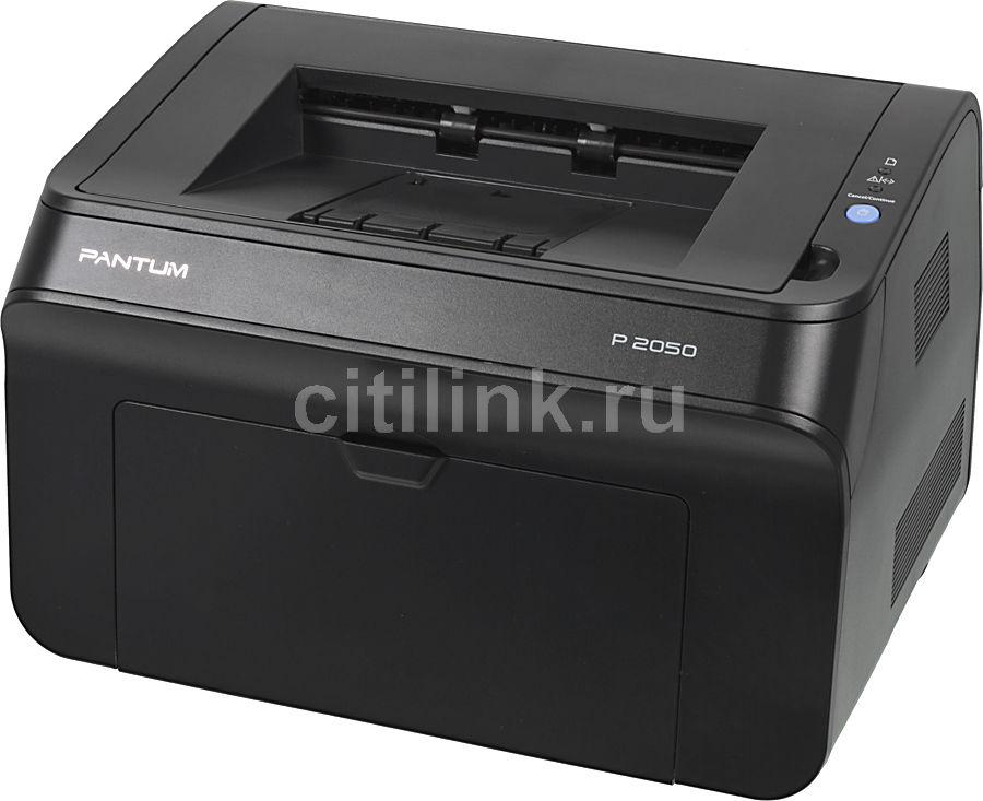 Принтер PANTUM P2050 лазерный, цвет:  черный [p-p2050]
