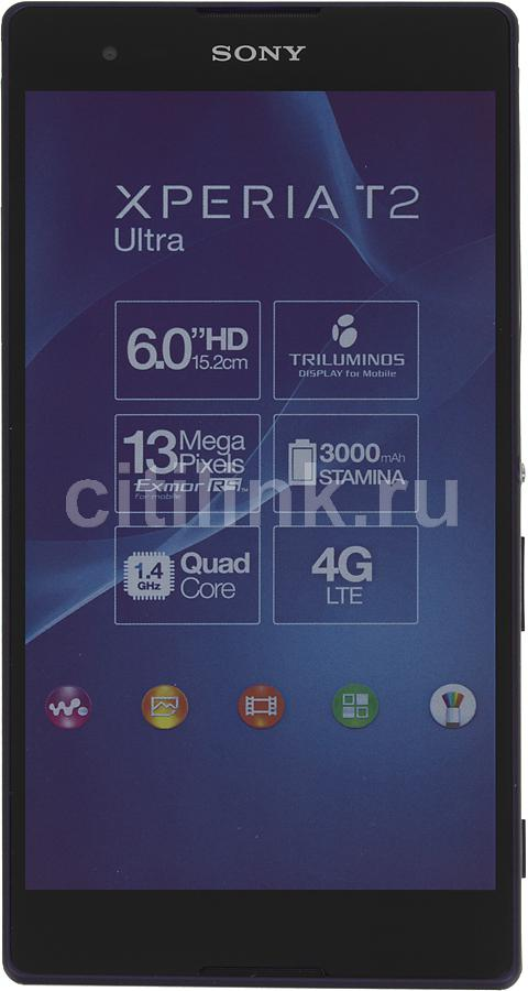 Смартфон SONY Xperia T2 Ultra D5303  пурпурный