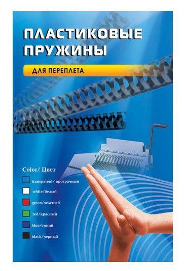 Пружина пластиковая OFFICE KIT BP2152,  8мм,  31 - 50 листов,  A4,  100,  прозрачный