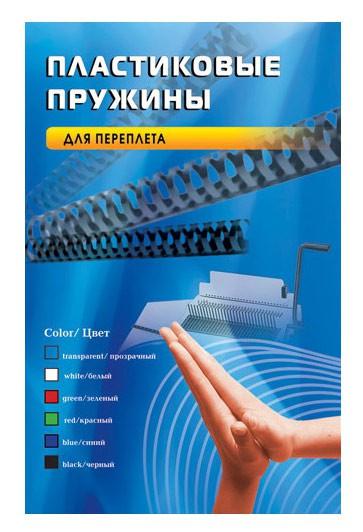 Пружина пластиковая OFFICE KIT BP2067,  22мм,  171 - 190 листов,  A4,  50,  синий