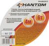Трос буксировочный PHANTOM РН5037 вид 4