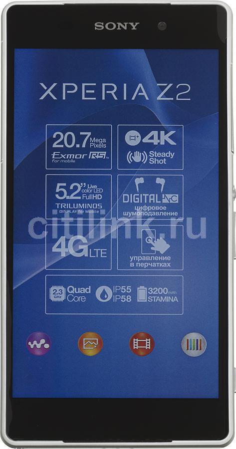 Смартфон SONY Xperia Z2 D6503  белый