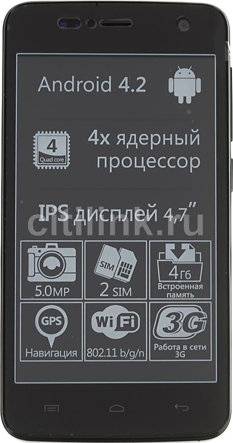 Смартфон EXPLAY Vega черный