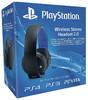Беспроводная гарнитура SONY PlayStation 4, черный [ps719281788] вид 8