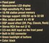 Автомагнитола SOUNDMAX SM-CCR3048F,  USB,  SD/MMC вид 7