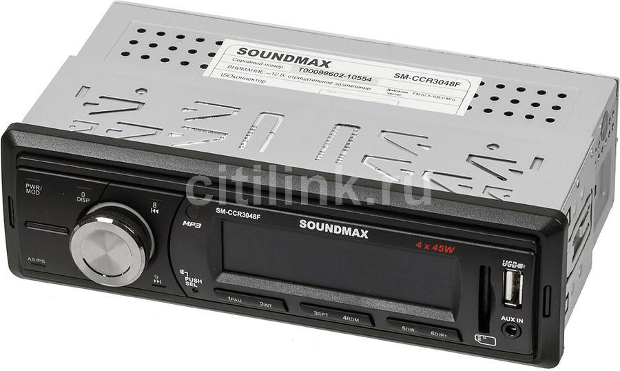 Автомагнитола SOUNDMAX SM-CCR3048F,  USB,  SD/MMC