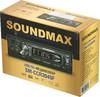 Автомагнитола SOUNDMAX SM-CCR3049F,  USB,  SD/MMC вид 5